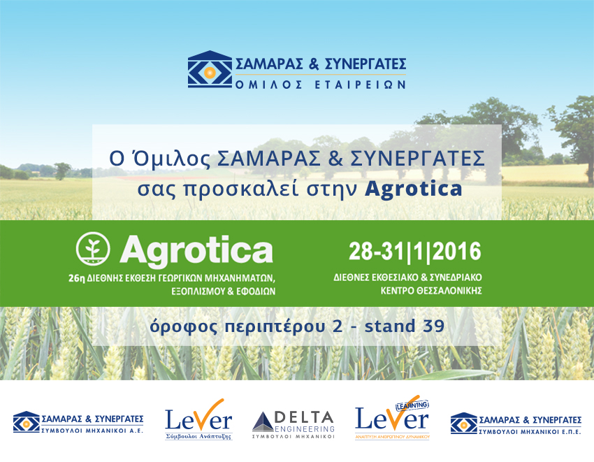 agrotica-invitation_deltaengineering
